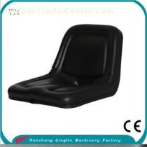 Folding Cleaning Sweeper Seat