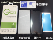 mobile phone tempered glass screen protector for iphone samsung