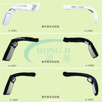 Bus rear view mirror for Yutong Golden Dragon Higer Ankai