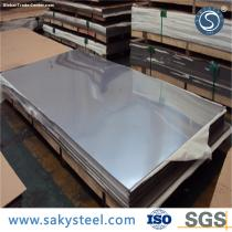 1mm stainless steel sheet