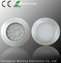 2.2W Led cabinet light