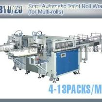 TZ-B10/20 Semi Automatic Toilet Tissue Paper Roll Packaging Machines For Multi-rolls