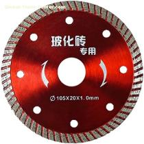 Super thin 1.2mm ceramic cut diamond blade