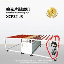 Polarizer Removing Machine XCP32-J3