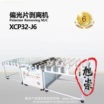 Polarizer Removing Machine XCP32-J6