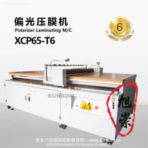 Polarizer Laminating Machine XCP65-T6