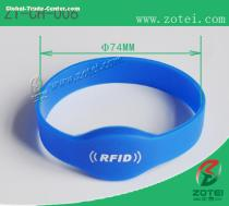 RFID oval silicone wristband (Product model:ZT-CH-006)
