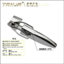 [TANJA] Draw Latch / Stainless Steel Latch For Tricycle Carriage/vehicles