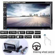 7 Inch TFT LCD Touch Screen Car DVD Player - GPS + Analog TV