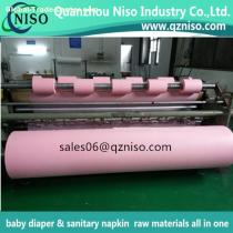 High sale sanitary napkin pouch film