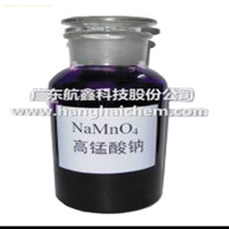 Sodium Permanganate with high quanlity and competitive prices