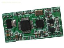 small 13.56MHz RFID card reader module