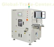 Online Automatic X-ray Inspection Equipment XG5600