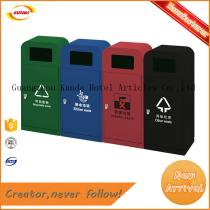 4pcs outdoort rash bin series GPX-568