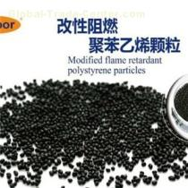 Modified Flame Retardant Graphite Eps Particles Resin Granules Beads,which Can Realize Recycling And Low Carbon Release.
