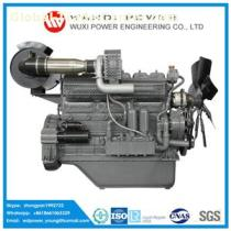 300kva Diesel Engine For Genset