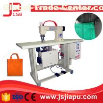 JIAPU Ultrasonic Nonwoven Bag Making  Machine