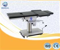 3008h Hospital Surgical Instrument New Type Mechanical Hydraulic Operation Table