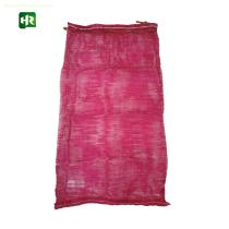 Shandong Manufacture Packaging Storage Tubular Small Net Leno Onion Eggplant Net Bag