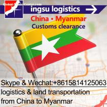 China-Myanmar road freight,land transportation,logistics,express,customs clearance services