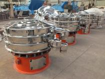 CE Rotary vibrating sieve for food processing