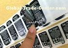 Pharmaceutical Electrical Shipping Warning Labels For Medicine Peel Off Bottle