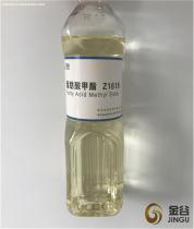 Top Quality Hot Selling Biodiesel/2Waste Used Cooking Oil