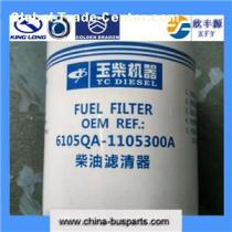 King Long Oil Filter