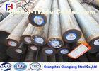 Annealing Machinery Hot Work Tool Steel Round Bar H13 / 1.2344 / SKD61 Black Surface