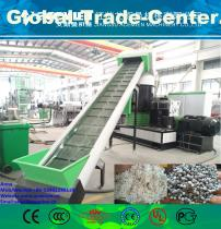 High Output Waste Plastic PP PE Film and Flakes Recycling waste plastic pelletizing machine