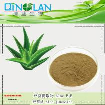 Click this to view the 'Aloe Extract  95% Aloeemodin Extract from Aloe Vera' of the large image 5.