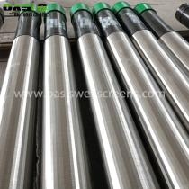 High quality v wire wrapped Johnson stainless steel screen