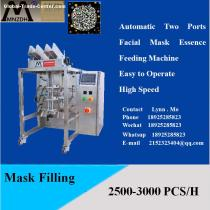 Automatic facial mask folding&packing machine