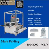 Double Folding Method Machine Facial Mask Folding And Packing Machine