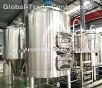 600L Brewery Equipment Supplier