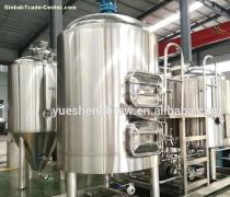 600L Brewery Equipment,500L Brewery Equipment,300L brewery equipment