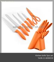 New Colorful Stainless Steel Kitchen Knife 7pcs Set