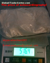 MAM2201  Purity: 99%  E-mail:prettyxie@hotmail.com  or Skype: whsrchem001