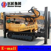 Sound Quality FY 600 crawler type pneumatic water well drilling rig on promotion