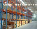 Warehouse Storage Heavy Duty Pallet Racking Every Layer Equipped with Pallet Support Bars