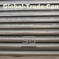 Alloy 601 ,N06601 seamless tubes,forged flanges,fittings
