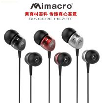 MIMACR0 in-ear line with Mic computer phone MP3 universal headphones