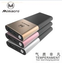 MIMACRO metal shell 12000MAH single-port USB Android Apple Huawei Tablet compatible charging  power bank