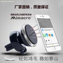 MIMACRO Car Suction Magnetic Car phone Holder