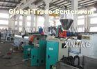 Plastic PE Pipe Production Line High Output Speed Adjustable Lower Energy Consumption