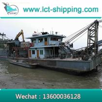 Sale: Excavator Ship with 32m Conveyor Bridge