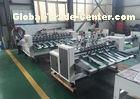 Kick Feeder Auto Carton Partition Machine / Clapboard Slotting Machine