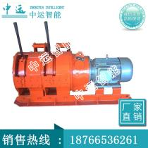 2JP-30 Electric Double Drum Scraper Winch for Metal Ore