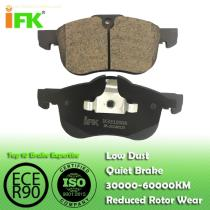 IK3310008:SFP100511,GDB1374,D1462,MG,ROVER Disc Brake Pads