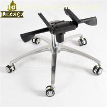 High quality five star aluminum office chair base leg
